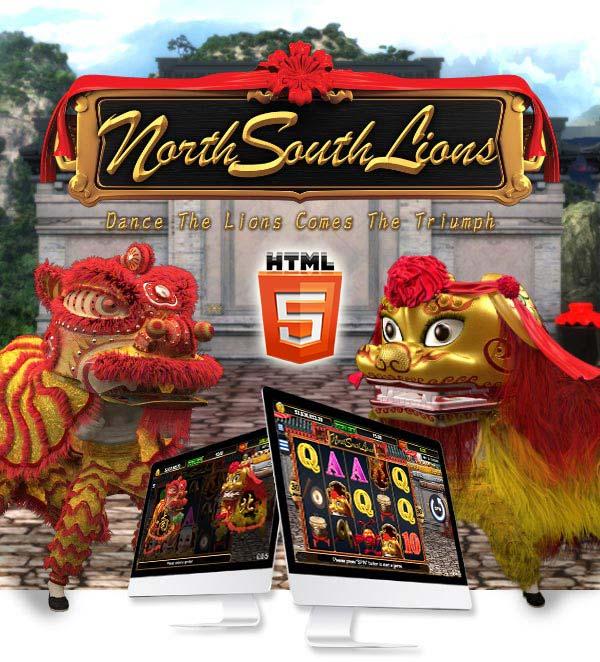 north south lion สล็อต sa gaming