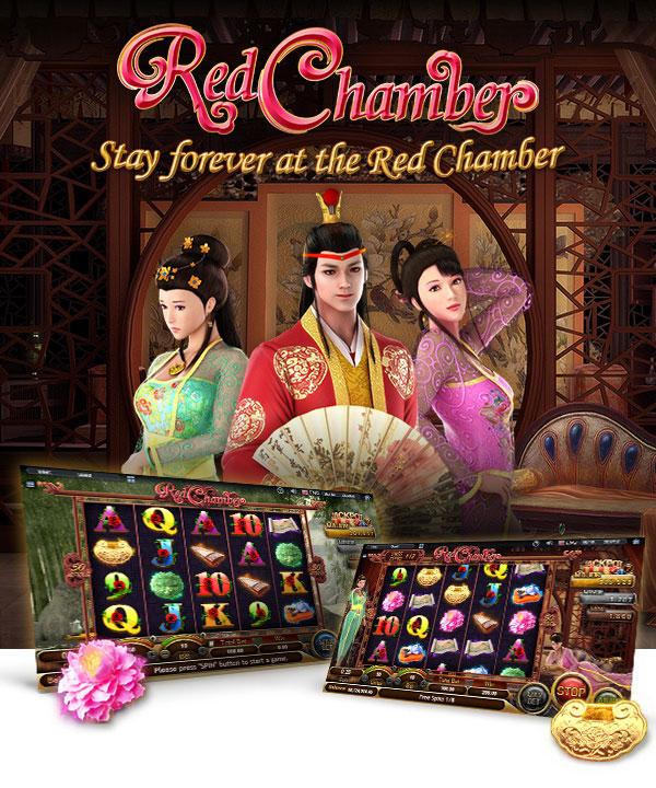 Red Chamber สล็อต sa gaming