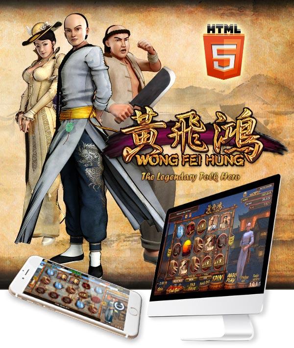 Wong Fei Hung sa gaming สล็อต