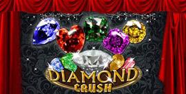diamond-crush sa gameth เกมสล็อต