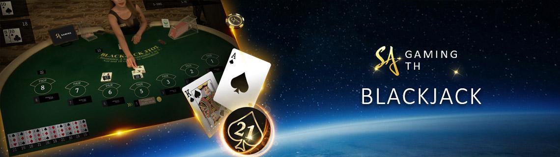 live8-blackjack-banner sagameth ไพ่แบล็คแจ็ค