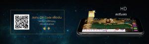 mobile_banner3 sa gameth qrcode