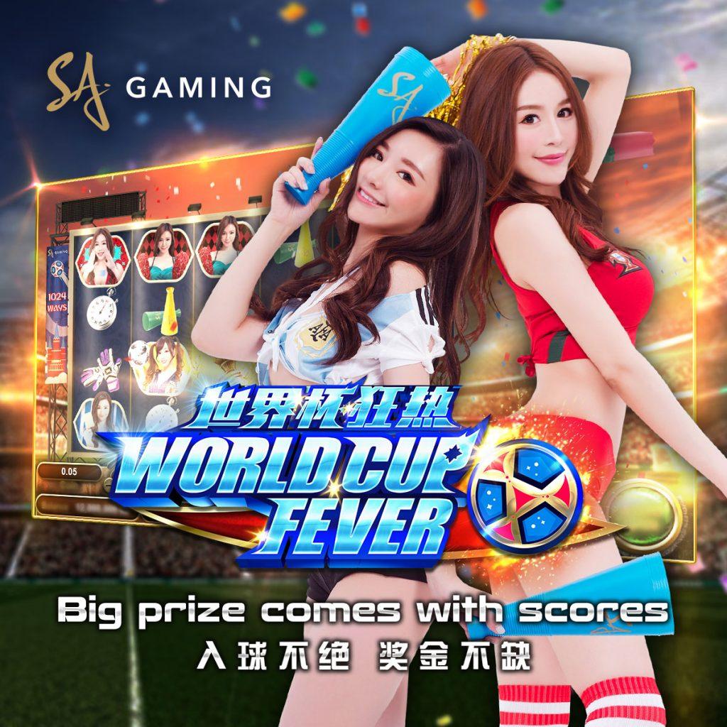 world cup สล็อต sa gaming