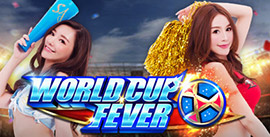 world-cup-fever sa gameth เกมสล็อต