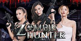 zombie-hunter sa gameth เกมสล็อต